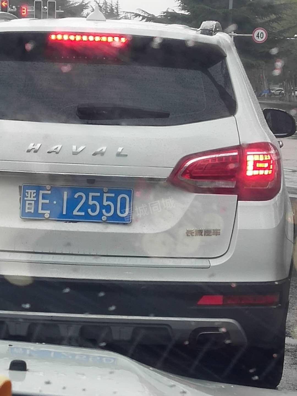 晋城微生活_20200418_134059.jpg